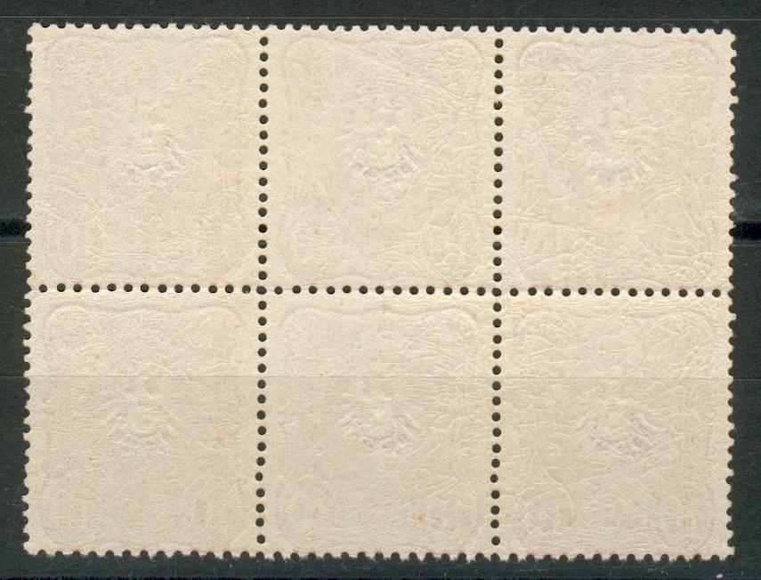 ee53-1.jpg