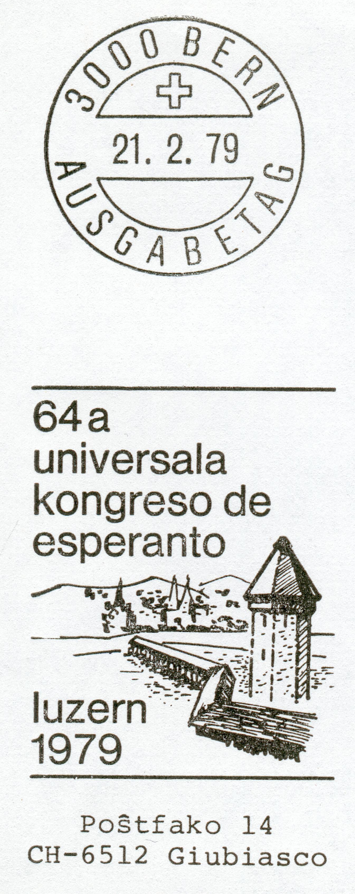 ip58-2.jpg